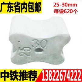 水泥垫块 混凝土钢筋保护层 板筋垫块 楼板垫块25-30mm 每包620个