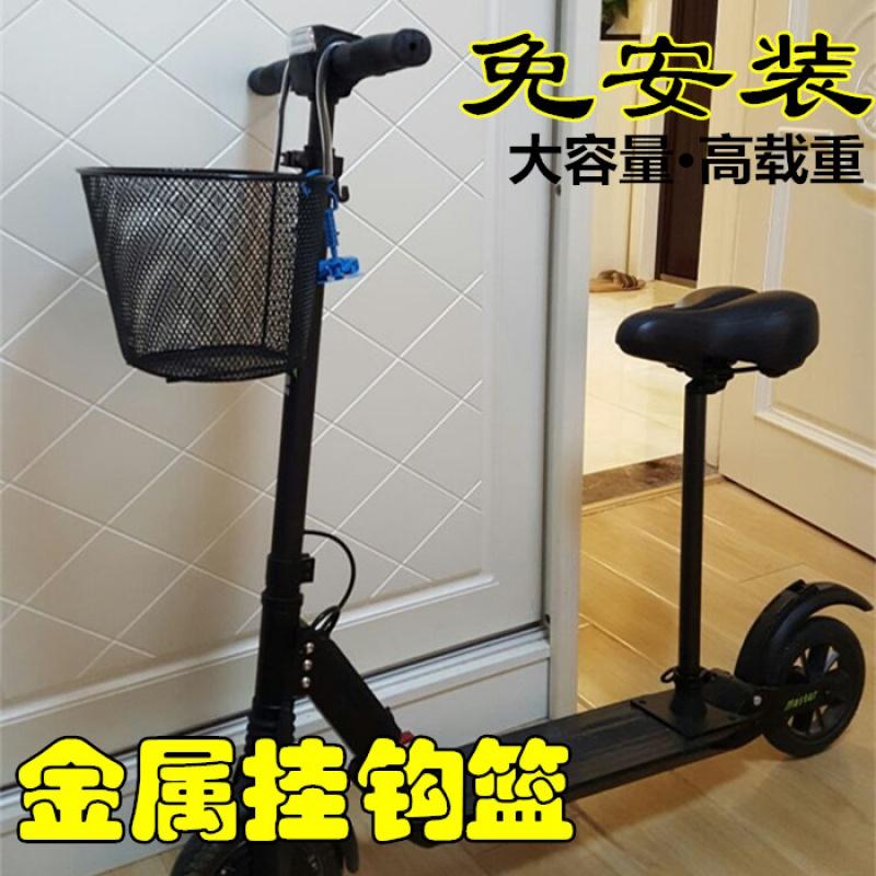包邮折叠自行车筐小轮车菜篮滑板车前挂筐代步迷你金属车篮Po0xiNL6pG