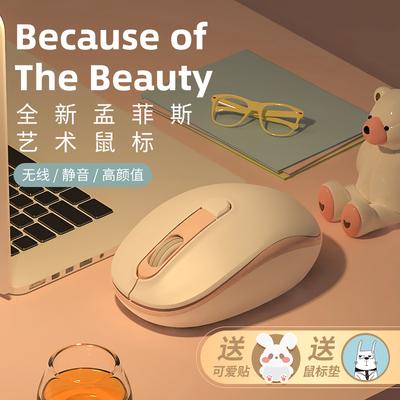 蓝牙无线鼠标静音可充电式女生可爱男适用mac苹果小米air联想华为pro戴尔微软hp笔记本台式电脑无声iPad无限