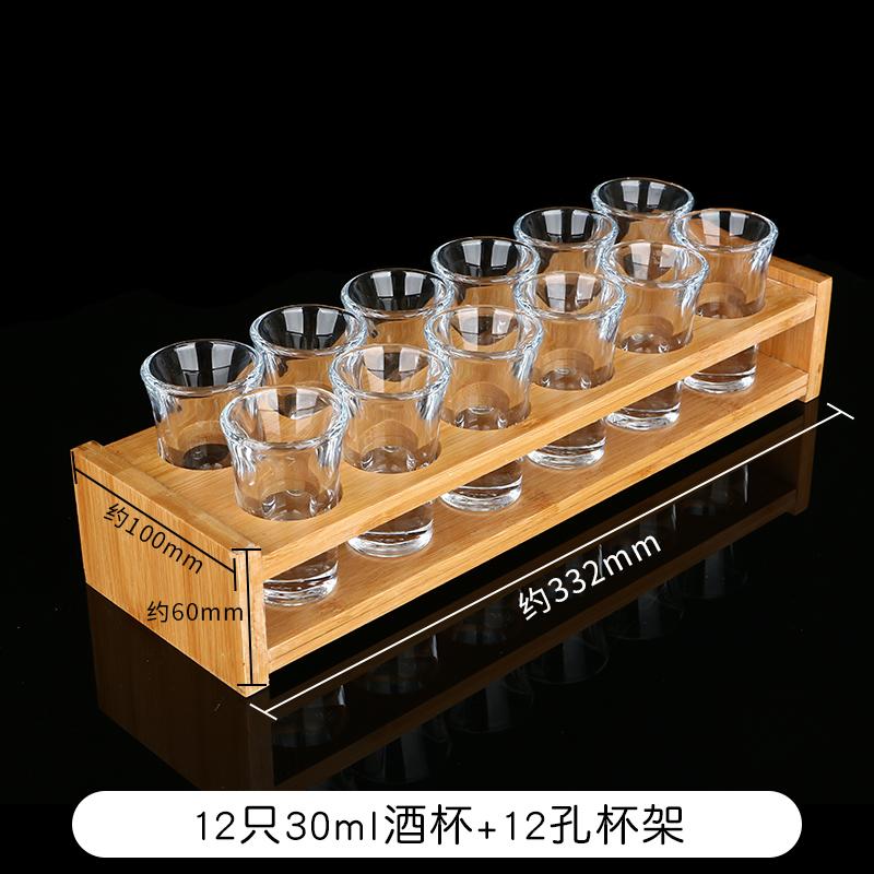 子弹杯白酒杯小烈酒杯玻璃吞杯一口杯B52杯架套装KTV鸡尾酒杯家用