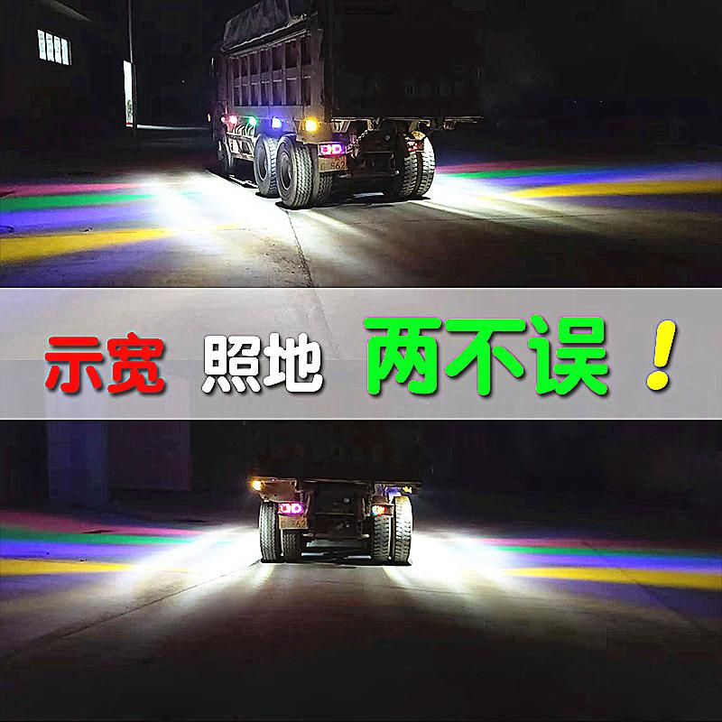 グランドトラックの照地辺灯24 v超亮防水強光車12ボルトトレーラーled照タイヤ示幅側腰灯