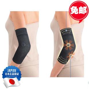 日本Chio Clean锗自发热磁疗网眼护肘关节秋冬季保暖男女士中老年