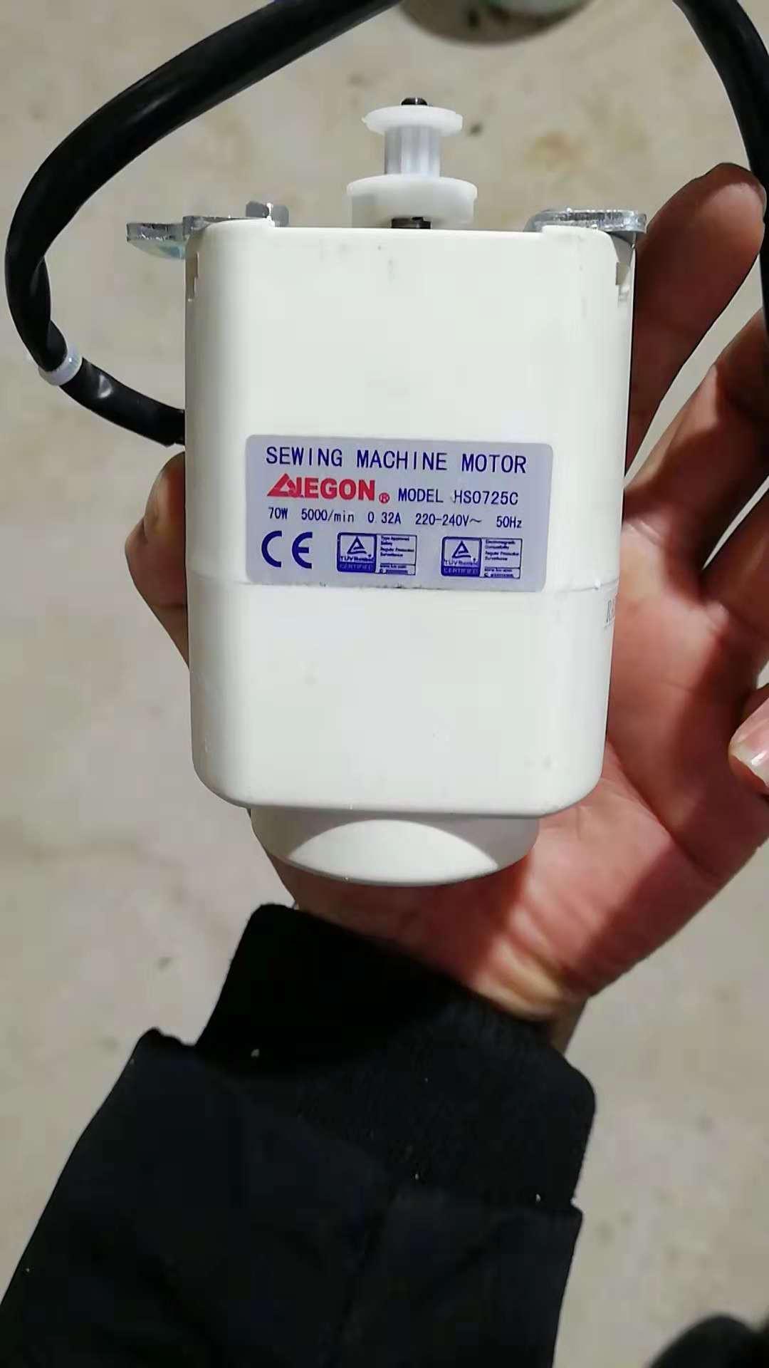 ミシンのオリジナルモータFY 811 FY 920 FY 900 S FY 2300ミシンのオリジナルモータを飛躍させます。