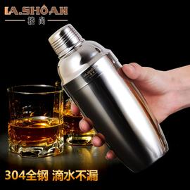 楼尚调酒器雪克杯304不锈钢手摇摇杯酒壶500700ml奶茶店专用套装