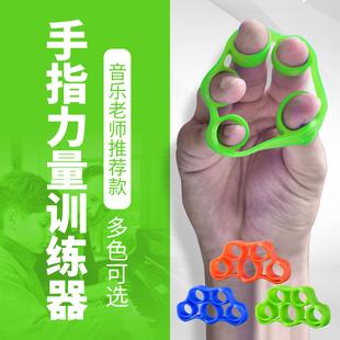 手指训练器握力器康复训练手指灵活手力锻炼器手型拉伸指力训练器