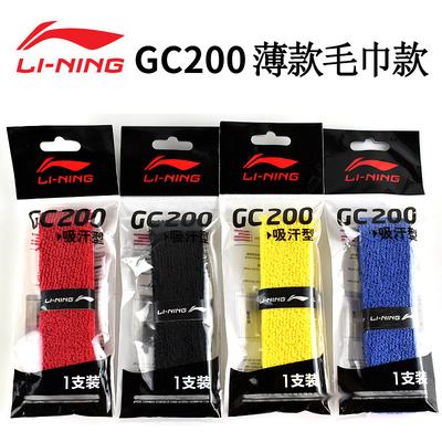taobao agent 李宁LI-NING羽毛球毛巾手胶 GC200棉质纤维薄款防滑吸汗带