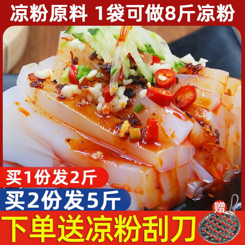 火郎豌豆粉500g*2袋碗豆家用专用粉