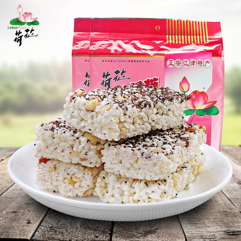 重慶特產江津米花糖荷花牌450gx2四川原味米花酥美味糕點零食