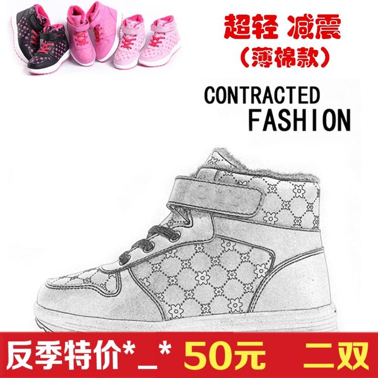 50元二双 反季特价 品牌尾货 女童棉鞋运动棉鞋14601 31-37码