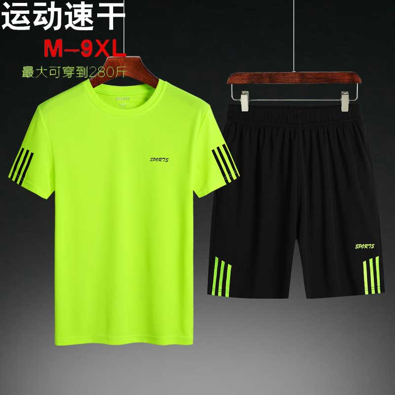 Mens short sleeve T-shirt plus extra large fat summer loose quick drying clothes fitness leisure sports suit half sleeve T-shirt