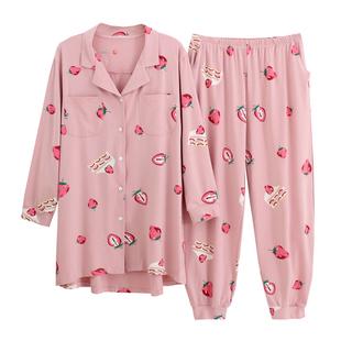 春秋草莓開衫純棉睡衣女長袖加肥加大碼胖MM200斤孕婦家居服套裝