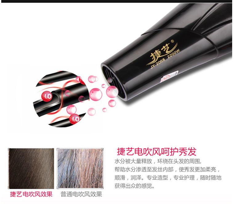 «Сегодня Продажа» волос сушилка подлинной 2200W власти профессиональная укладка волос сушилка холодный ветер от Kupinatao