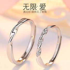 情侣戒指纯银一对男女莫比乌斯环对戒情侣款刻字七夕情人节礼物图片