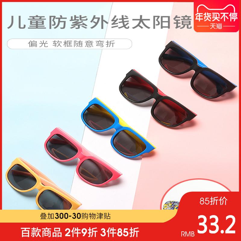 儿童太阳镜男女童眼镜偏光潮女宝宝墨镜时尚防紫外线男童个性小孩