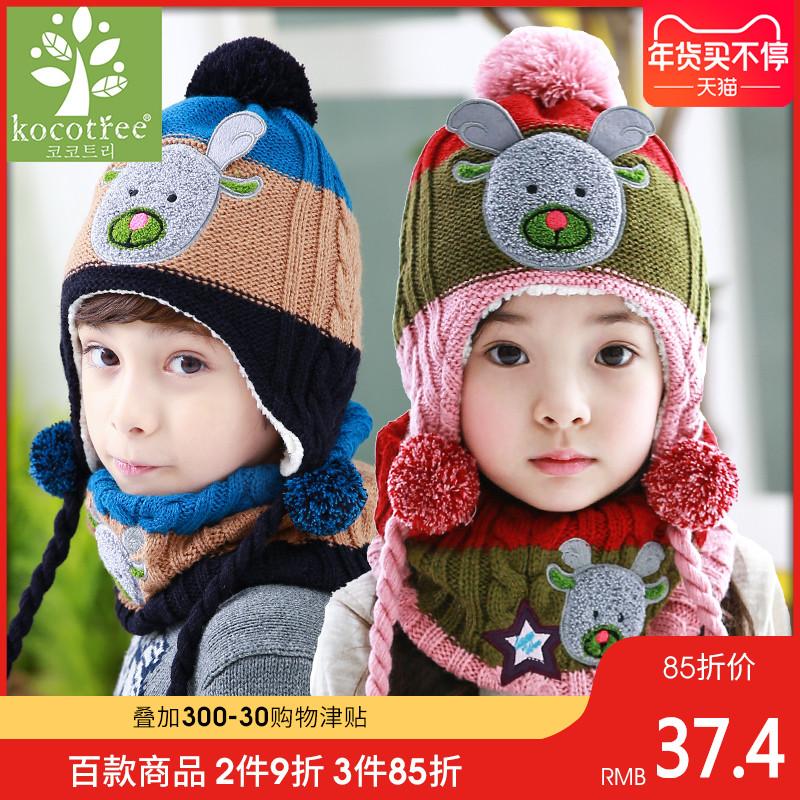 KK树宝宝帽子围巾套装冬季男童女童儿童帽子围巾一体两件套秋冬潮