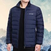 秋冬羽绒服男 轻薄短款羽绒服青年中老年大码超轻保暖羽绒外套