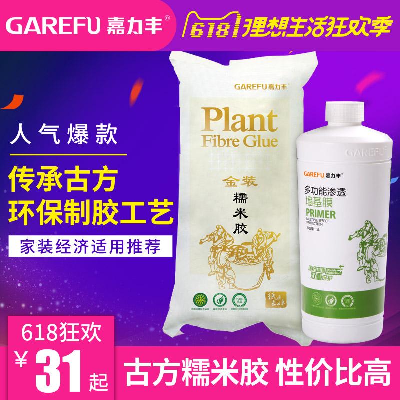 Цзя Ли Фэн клейкая рисовая основа комплект Обои клей клейкий рис клей защита окружающей среды обои обои клей принадлежности
