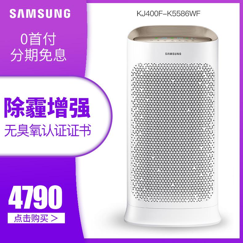 [动力电器专营店空气净化,氧吧]三星空气净化器KJ400F-K558月销量0件仅售6990元