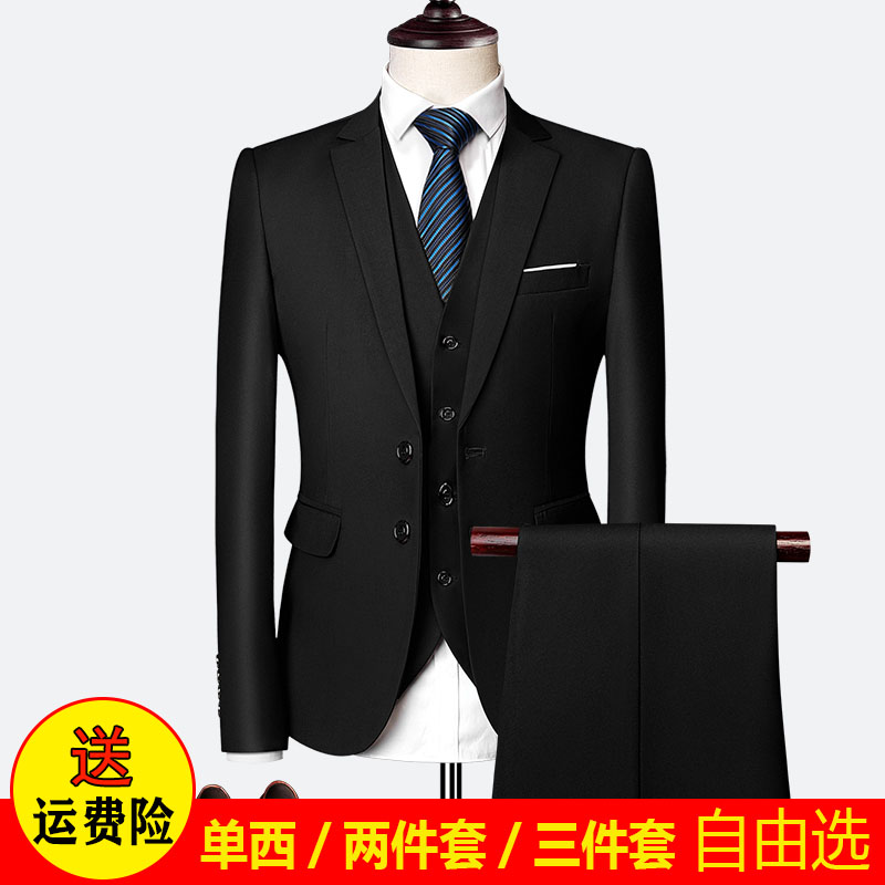Spring and autumn suit three piece suit mens small suit slim oversize business suit married fat man casual coat