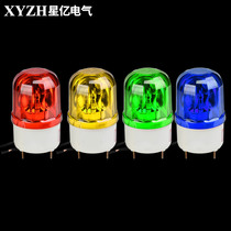 Lte-1101j Sound and light alarm alarm flashing lamp rotation warning lamp signal strobe 220v24v12v