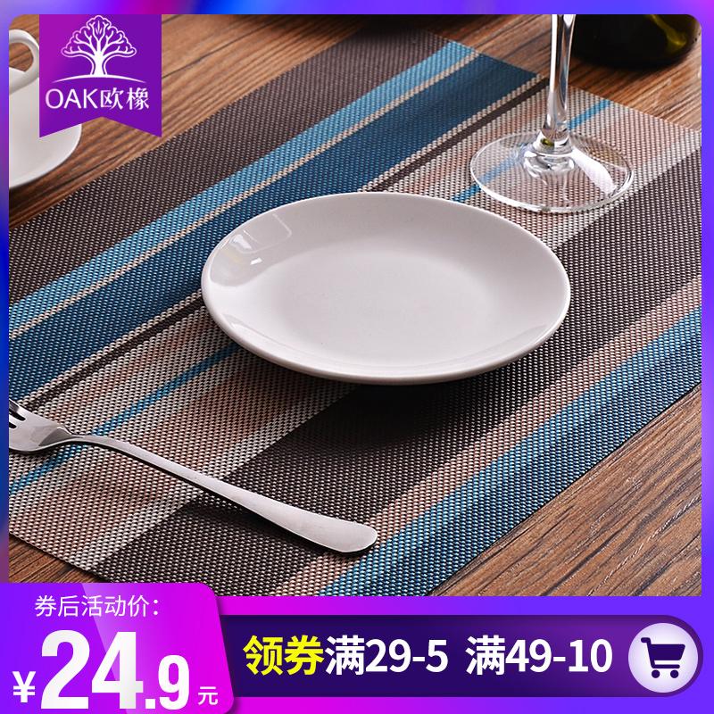 餐桌垫隔热垫防烫家用餐垫PVC防水防油餐盘碗杯垫北欧西餐垫