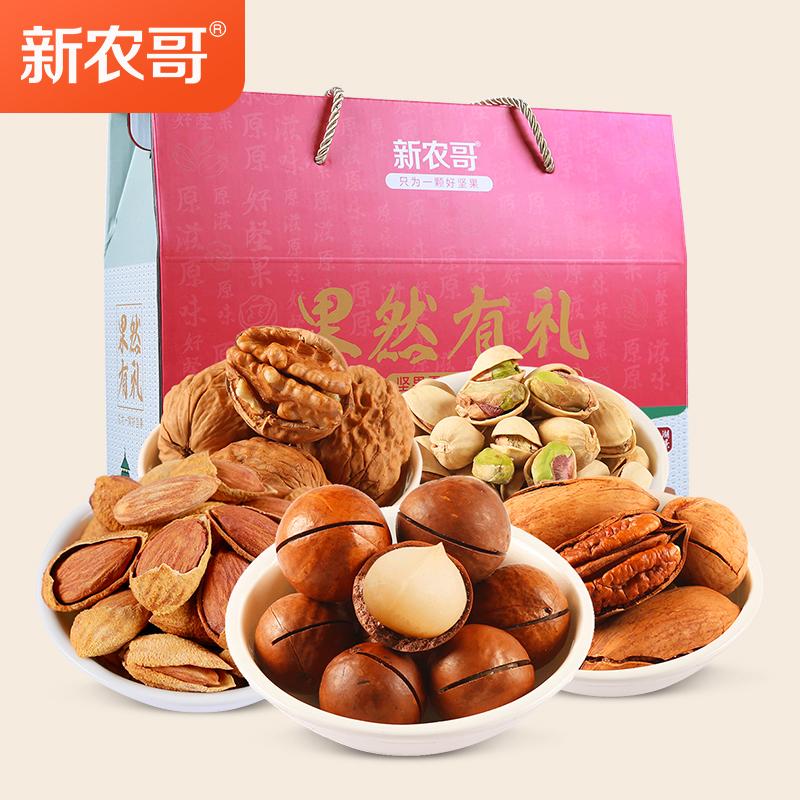 【新农哥】坚果礼盒1578g共7袋装量贩装零食大礼包高性价比