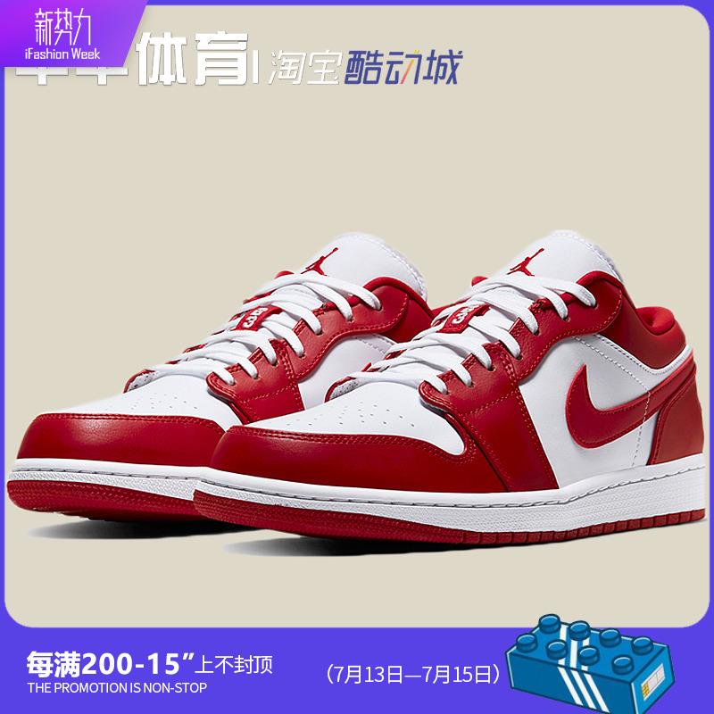 Air Jordan 1 Low AJ1 芝加哥 Low