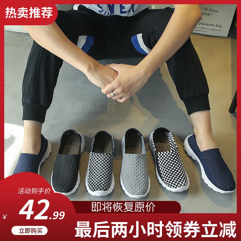 Вязаная и тканевая детская обувь Артикул 567570510892