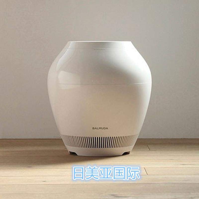 [日美亚国际空气净化,氧吧]日本 巴慕达/BALMUDA ERN月销量0件仅售3999元