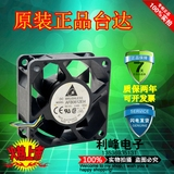 Original Delta AFB0612EH 6 Cm 6CM 12V 0.48A 6025 dual ball cooling fan