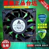 Original Delta PFC1212DE 12038 12V 4.8A 12CM large air volume double ball violence fan