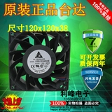 Delta 12cm 24V 1.2A FFB1224SHE 12CM inverter / server cooling fan