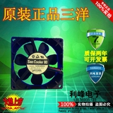 8cm 24V 0.05A inverter axial cooling fan 9A0824S402