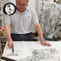 花画中堂牡丹挂画水墨字画客厅山水画花开富贵装饰画国画手绘书画
