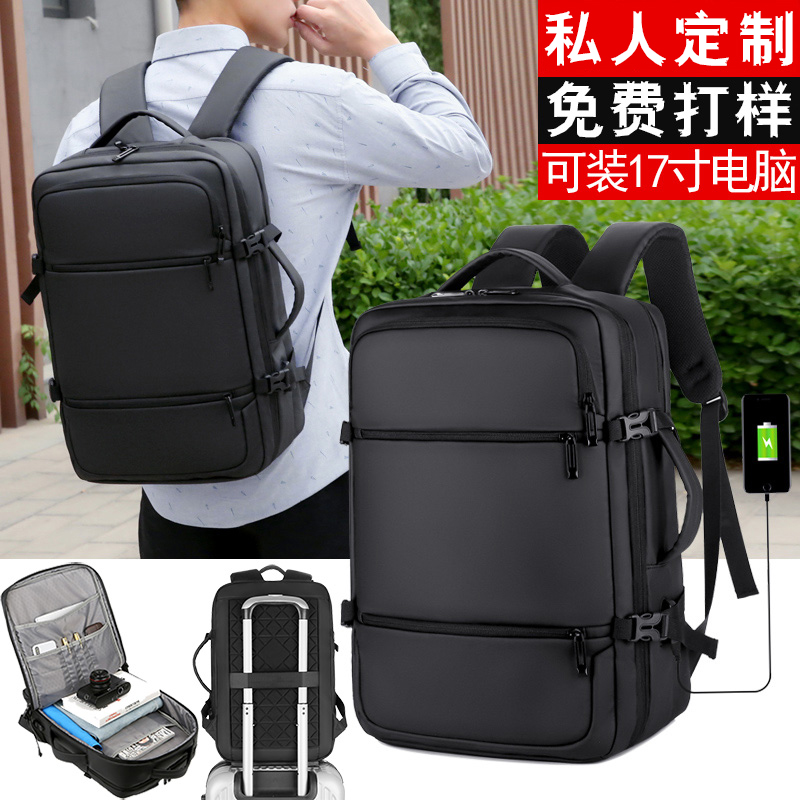 Backpack customized logo super large capacity mens business chain home backpack safe exhibition industry computer package printing