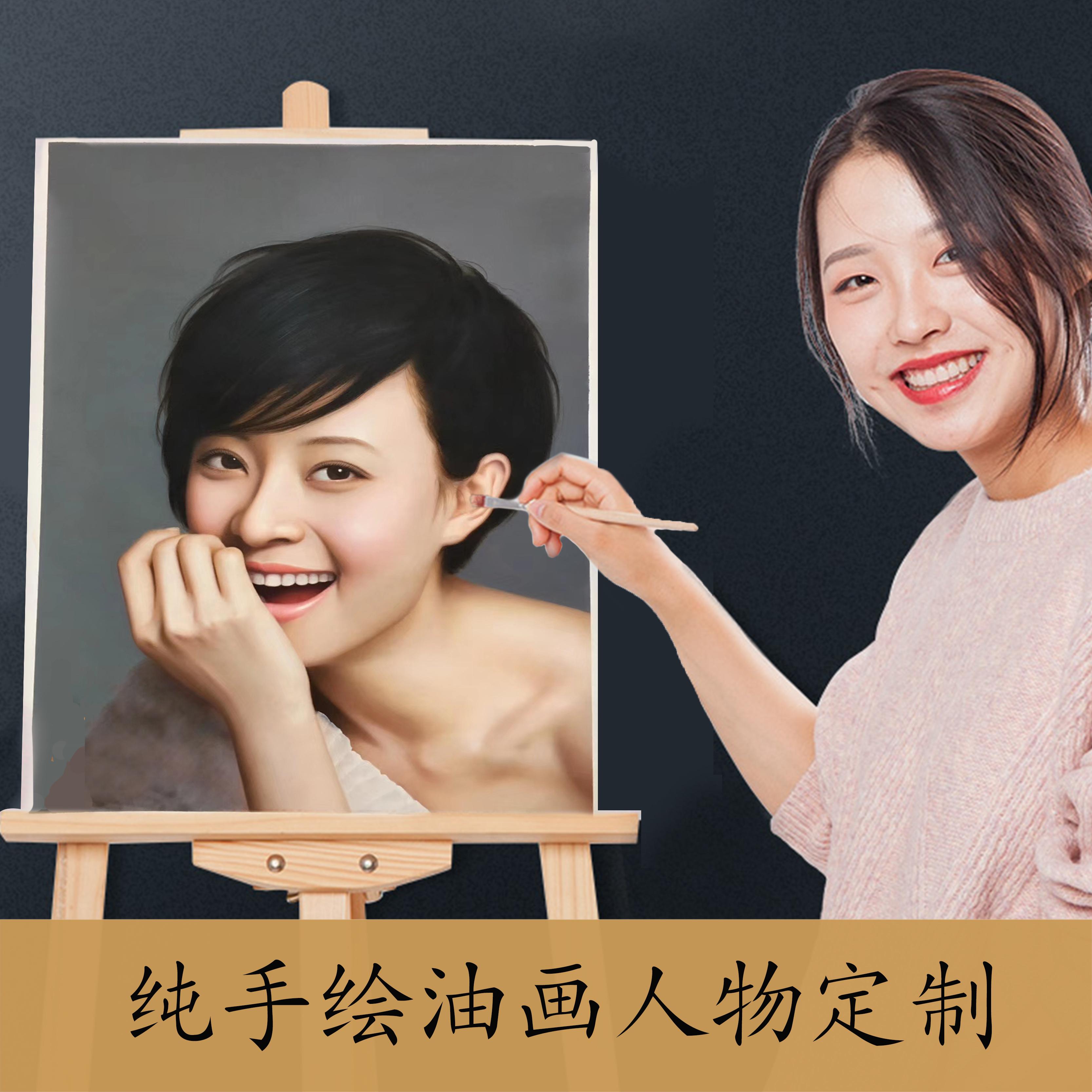 抽象風景裝飾畫定制寵物畫純手工油畫婚紗照片真人油畫手繪肖像畫