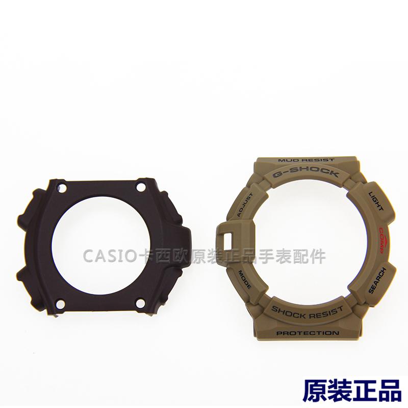 原�b正品CASIO卡西�W手表��G-9300ER/GW-9300ER棕灰色表�さ卓�