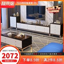 电视柜 现代简约小户型家具极简北欧客厅轻奢茶几电视柜组合套装