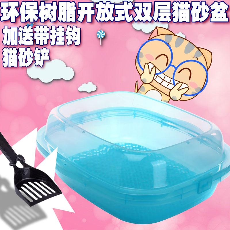12月07日最新优惠中恒宠物 三层松木猫砂盆猫厕所大号组合式猫厕所 半封闭猫砂盆