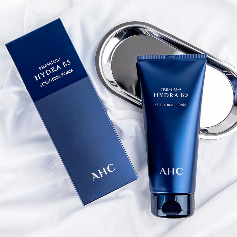 韩国正品AHC洗面奶B5玻尿酸深层清洁保湿补水控油泡沫洁面乳男女