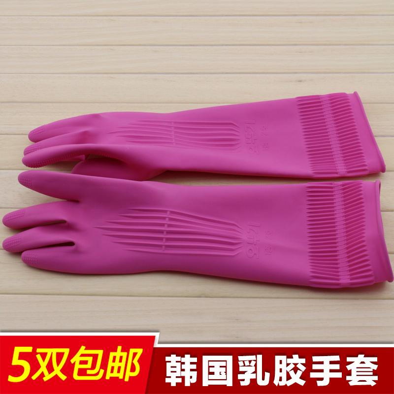 Импорт из южной кореи натуральный латекс резина мыть чаша перчатки / щетка чаша / вытирать земля увеличена домой бизнес перчатки ML