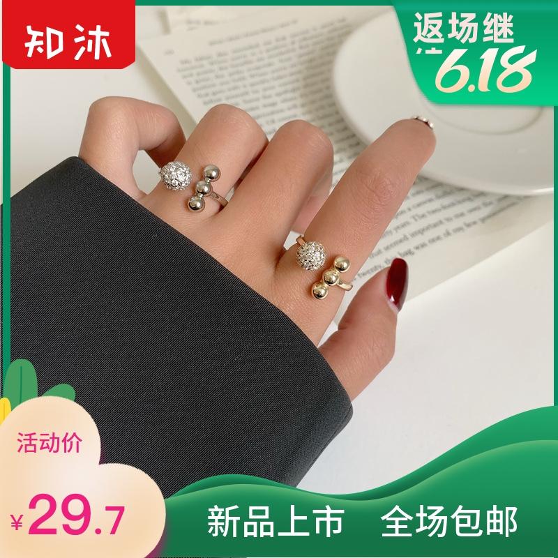 中國代購|中國批發-ibuy99|戒指|戒指女个性嘻哈百搭开口可调节尾戒单身闺蜜学生小众设计日系戒子