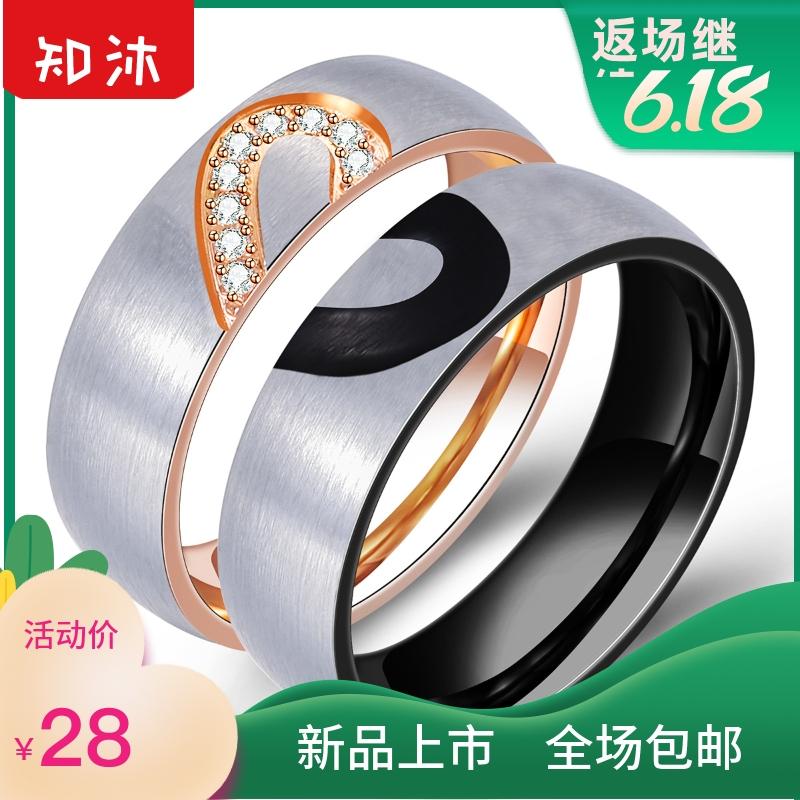 中國代購|中國批發-ibuy99|戒指|七夕礼物 韩版钛钢爱心形情侣对戒 创意情侣戒指