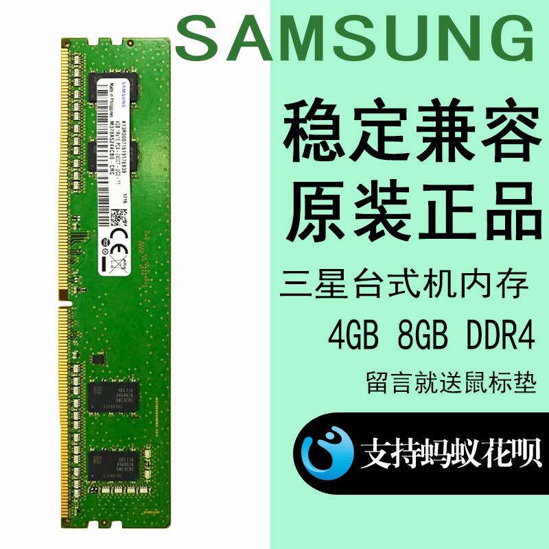 Оперативная память Артикул 572326960389