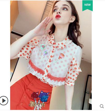 氣質女神范衣服套裝2020年夏季新款名媛洋氣顯瘦時尚兩件套