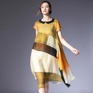 咫尺2020夏季新款欧根纱渐变色女装连衣裙短袖中长裙两件套裙子夏