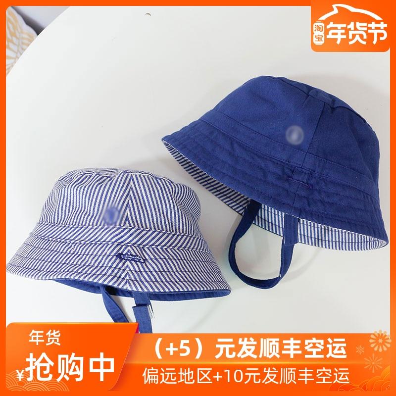 儿童帽子春夏季男童盆帽棉质2面戴遮阳太阳帽小宝宝渔夫帽婴儿帽