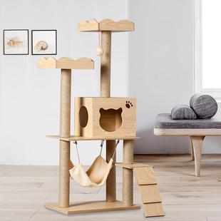 全国多省份包邮家具板猫爬架木纹猫抓板猫窝猫跳台包邮猫咪玩具
