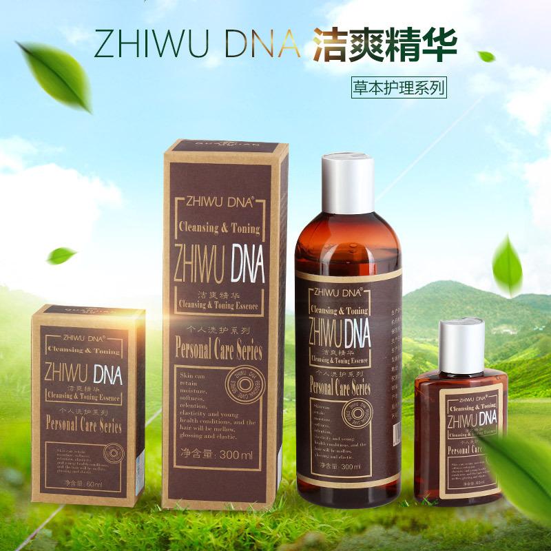 Право здоровый завод DNA интенсивный чистый яркий сущность facial cleanser