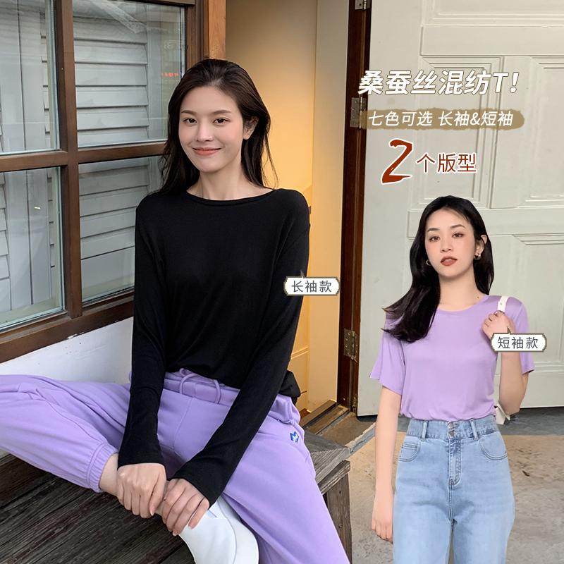 K姐自制 【七仙女】桑蚕丝混纺七色选宽松长短袖T恤上衣